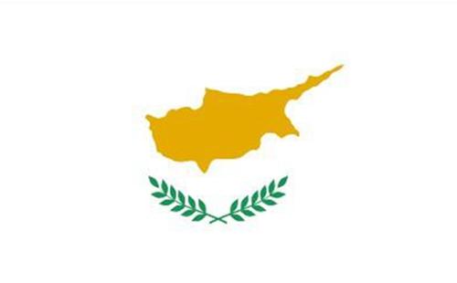 塞浦路斯移民_塞浦路斯购房移民_投资入籍条件