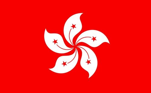 香港移民_香港投资移民条件_政策_办理流程