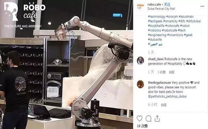 迪拜机器人咖啡馆高科技生活的全新体验