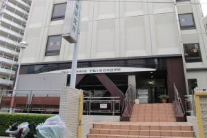 日本大学生可以获得国家奖学金和免息贷款