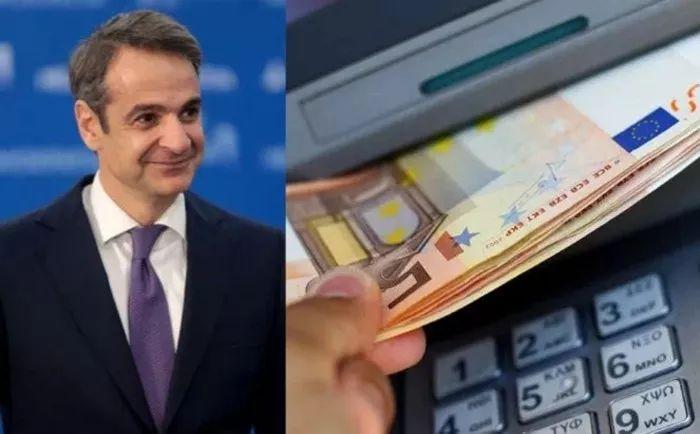 """9月1日起,希腊""""资本管制""""全面结束"""