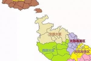 马耳他不同区域满足不同人群的需求