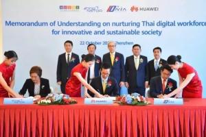 中国百强企业纷纷选择在泰国房产进行投资