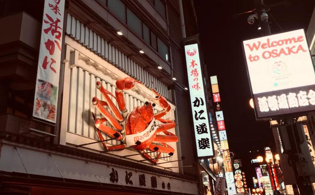 日本大阪民宿业异常火爆,民宿投资前景怎么样?