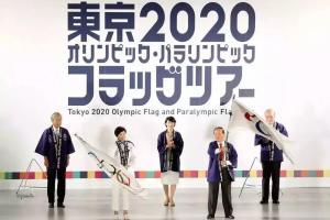 2020年东京奥运会,助推日本成为吸睛狂魔