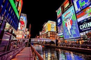 日本哪些城市被选为房产投资热门城市?