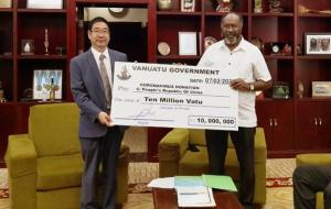 疫情期间瓦努阿图提供便利入境和移民措施