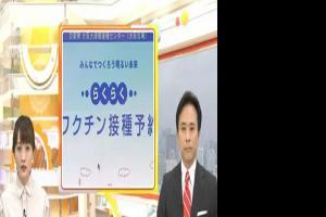 日本疫苗接种对象人群年龄是多少?大规模疫苗接种的时间