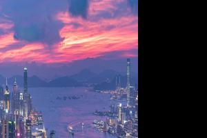 香港移民的申请条件是什么?需要哪些材料和费用